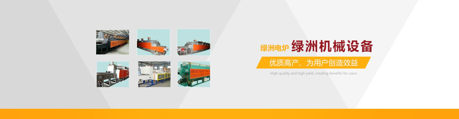 苏州绿洲机械设备有限公司